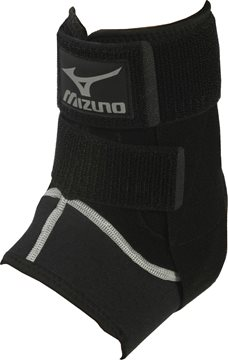 Produkt Mizuno DF Cut Mid Ankle Support Z50MS50509