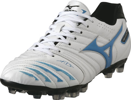 Mizuno SuperSonic Wave 2 MD LISOVKY 12KP16619