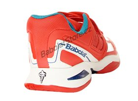 Babolat-Propulse-BPM-Junior-Red-zadni